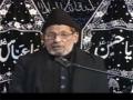 [06] Dr. Piyam Azmi Muharram Dec. 2011 Bait ul Qaim Islamic Centre Urdu