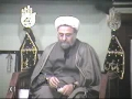 [4/4] The Philosphy of Ghaibat-e-Imam - H.I. Hurr Shabbiri - Urdu