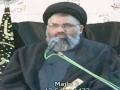 [2] H.I. Sayyed Jawwad Naqvi - Islam Deen-e-Ghalib Tashayyo Maktab-e-Ghalib - [12 Safar 1433] - Urdu