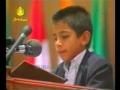 Beautiful Quran Recitation in Iran - KID 2