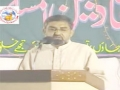Hafta Wahdat ul Muslimeen Eid Milad un Nabi 2007 - Moulana Ali Murtaza Zaidi - Urdu