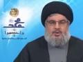 [ARABIC] 7 FEB 2012 كلمة السيد حسن نصر الله Sayyed Hasan Nasrallah