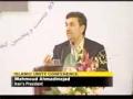 International Islamic Unity Conference 2012 held in Tehran - English