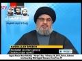 Sayyed Hassan Nasrallah - Martyrs Day - 16FEB12 - English