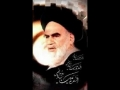 [26] Spring of Truth - Excerpts from Speeches of Imam Khomeini (r.a) - English