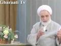 [11] درسهايي از قرآن - وظیفه مردم در انتخابات - Farsi