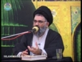 [CLIP] Pairowan-e-Quran-o-Etrat Confusion Ke Shikaar - Ustad Syed Jawad Naqavi - Urdu