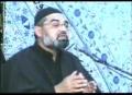 02 - با فضيلت اقوام کے خواص Ba Fazilat Aqwam Kay Khawaas 2006 Aga Ali Murtaza Zaidi 1B - Urdu