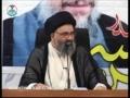 Shaheed Baqir-ul-Sadr Mudafae Maktab-e-Imam Khomeini (ra) - 15 April 12 - Urdu