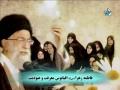 فاطمه زهرا (س)، اقيانوس معرفت و عبوديت Fatima Zahra: Ocean of Wisdom and Thralldom