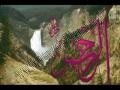 Quran Surah 1 - Al-Fatiha...The Opening - ARABIC with ENGLISH translation