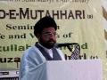 Yaad-e-Mutahhari (r) 2012 - Moulana Taqi Agha - Urdu