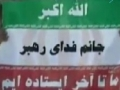 *TOUCHING* Imam Khamenei - Mein Augenlicht - Farsi sub German
