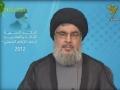 [ARABIC][1JUNE12] السيد نصرالله - ذكرى رحيل الإمام الخميني  Departure of Imam Khomeini