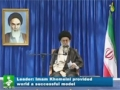 The West Afraid of an ISLAMIC Iran, NOT a NUCLEAR Iran - 3 June 2012 - English