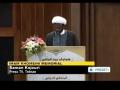 [03 June 2012] Iran hosts international confab on Imam Khomeini - English