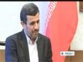 [13 June 2012] Russia FM visits Iran -  English