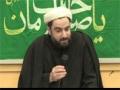 [1/4] An Ethical Approach to the Subject of Women in Islam - Sh. Sekaleshfar - Fatemiyeh 2012 - English