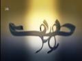 ڈرون - Drone - Haqeeqat - 11 Jan 2012 - Urdu