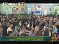 [24] درسهايي از قرآن - ضوابط مصرف در فرهنگ ديني - Farsi