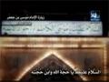 زيارة الإمام الكاظم ع Ziyarat Imam Musa Kazim (a.s) - Arabic