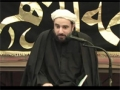 [4/4] An Ethical Approach to the Subject of Women in Islam - Sh. Sekaleshfar - Fatemiyeh 2012 - English