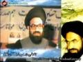 Shia Power - پاکستانی شیعہ کی طاقت - Shaheed Allama Arif Hussain Al-Hussaini - Urdu
