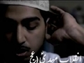 [CLIP] Message About Namaz-e-Fajr - Movie Clip & AMZ - Urdu