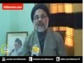 Why Quran o Sunnat Conference? H.I. Hassan Zafar Naqvi Interview - Urdu