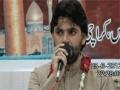 Shadman Raza Reciting in Jashan Imam Hussain(a.s) Mehfil-e-Murtaza  23-06-2012  - Urdu