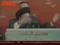 Nasrallah Speaking on Divine Victory Rally - Arabic Sub English