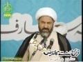 [1 July 2012] [قرآن و سنت کانفرنس] Speech H.I. Abdul Khaliq Asadi - Urdu