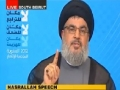 [ENGLISH] 6th Annual Anniversary of 33 Days War VICTORY - Sayyed Hasan Nasrallah - 18 July 2012