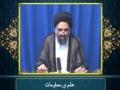 [Ramazan Clip 4] علم و معلومات Ustaad Syed Jawad Naqavi - Urdu