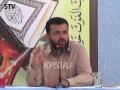 Talkshow - 4 Ramazan 1433 - Shaheed Hussaini Aur Mufti Jafar : Ilmi, Fikri Aur Siaasi Hamaahangi - Urdu
