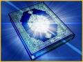 Quran Recitation - Surah Fatiha - Urdu Translation