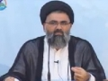 [Ramadhan 2012][14] Sunan-e-Ilahi Dar Quran - Allama Jawad Naqvi - Urdu
