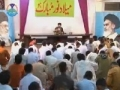 [Ramadhan 2012][16] Wiladat Imam Hasan (a.s) - Allama Jawad Naqvi - Urdu