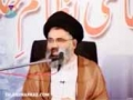 [CLIP] Islam ka haqiqi maqsad - Agha Jawad Naqvi - Urdu