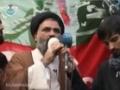 [AL-QUDS 2012] Lahore : Ustaad Syed Jawad Naqavi - Yawm Al-Quds Rally - 17 August 2012 - Urdu