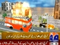Attack on Al-Quds Rally Bus, Karachi Pakistan - 17 August 2012 - Urdu