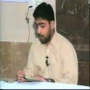 4-Ideological Background of Azadari 2A - Urdu