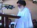 Ayatollah Shaheed Muhammad Sadiq Al-Sadr - Arabic