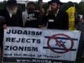 [AL-QUDS 2012] Los Angeles, USA : Speech by Jewish Rabbi - 17 August 2012 - English