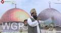 [AL-QUDS 2012] Karachi, Pakistan : Speech Mulana Qazi Ahmed Noorani - Urdu