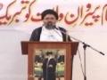 [CLIP] پاکستان کی نجات PAKISTAN KI NIJAAT - URDU