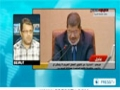 [05 Sept 2012] Egypt still follows some Mubarak-era policies - English