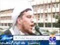 [14 Sept 2012] MWM Protest Against American film Geo News - Urdu