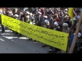 Protest Rally againts Anti-Islam Movie, Organized by IKMT Kargil - Urdu