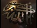 Dua Kumayl Urdu With Very Brief Explanation